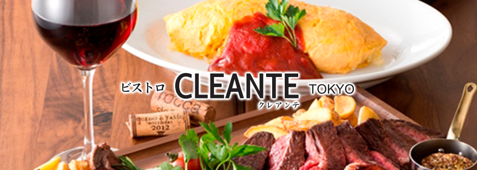 cleante